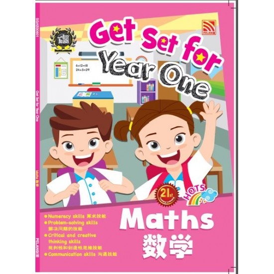 Get Set Year For One Math