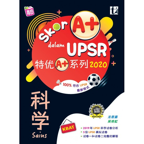 SKOR A+ DALAM UPSR 2020 SAINS